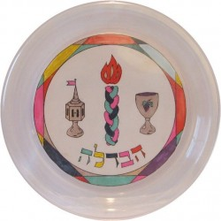 COLOR MY HAVDALAH PLATE