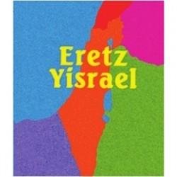 ISRAEL SAND ART KIT