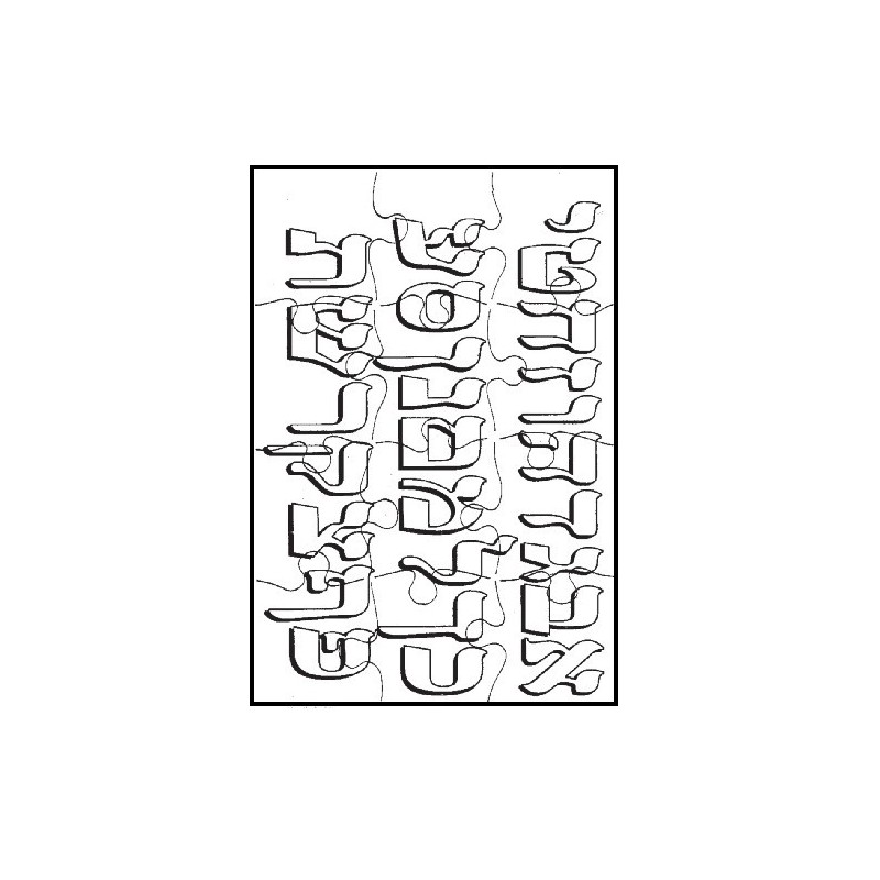 Alef Bet coloring page | Coloring pages, School coloring pages ... | 800x800