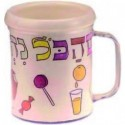 "SHEHAKOL"" COLOR MY MUG"