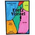 ERETZ YISRAEL VELVET POSTER