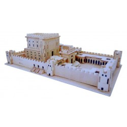 DELUXE BAIS HAMIKDOSH MODEL