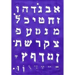 Aleph Bais Stencil