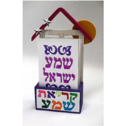 DELIGHTFUL KRIYAS SHEMA HOLDER