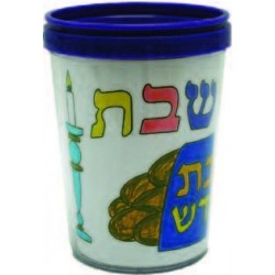 Color My Kiddush Cup